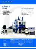 機械(QT6-15)を作る煉瓦力