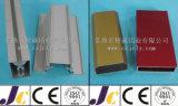 주문을 받아서 만들어진 양극 처리된 알루미늄 밀어남 단면도, 알루미늄 단면도 중국 (JC-P-84022)