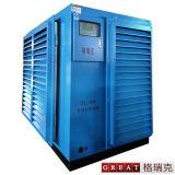 Hochdruckluftpumpe-Zwilling-Drehschraubenwechselstrom-Kompressor
