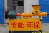 Gebildet im China-Kokosnuss-Shell-Holzkohle-Puder, das Maschine bildet