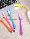 Свет светильника USB миниый СИД чтения