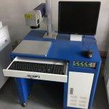 Горячая машина маркировки лазера волокна сбывания для Engraver металла