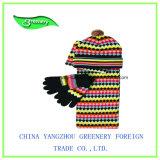 素晴らしい子供の方法冬の帽子およびスカーフおよびGlooves