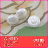 Tasto acrilico bianco della tibia di Cylindrate (W-484D)