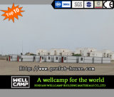サウジアラビアの労働者の調節のためのプレハブの強制収容所