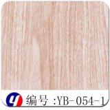 Yingcai 1mの幅まっすぐな木PVA水転送の印刷のフィルム