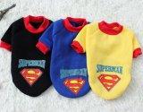 ペットスーパーマンはペット供給に着せる