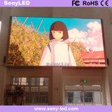 P10高品質および競争価格の屋外の固定LED表示スクリーンの熱販売