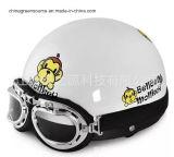 Greensource 의 사랑스러운 헬멧의 금속을%s 열전달 필름