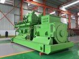 Природный газ Lvhuan генераторная установка 50Гц 1500 об/мин 500 квт