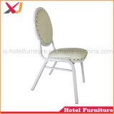 [هيغقوليتي] معلنة فندق مؤتمر يستعمل مأدبة كرسي تثبيت