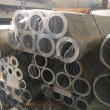 Tube en aluminium extrudé transparent 6063