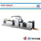 Completamente automática vertical de alta velocidad cuchillo caliente laminadora película [GFM-108MCR]