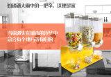 جافّ طعام [ستورج بوإكس] مطبخ معدن وعاء صندوق حبّ موزّع
