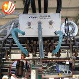China automático inteligente de alta velocidad laminadora QTM corrugado flauta (1650)