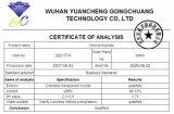 工場99%純度の抱水クロラールの粉CAS 302-17-0