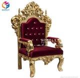 最高背部Hly-Sf25が付いているホテルの家具の骨董品の王または女王の椅子