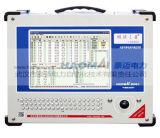 """"""" Relaytestar-6000c """" - 광학적인 디지털 릴레이 보호 검사자"""