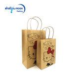 Estilo lindo modificado para requisitos particulares de la bolsa de papel de Kraft del regalo para los niños (QYZ231)