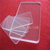 Plaque de verre de quartz Multiple-Order