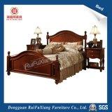 B230 침대