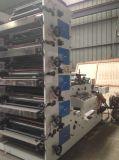 A Flexo máquina de impressão (RY-1000-4C) para a Copa do papel