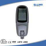 높은 루멘 크리 사람 Xte LED 가로등 90W 120W 150W