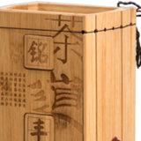 Eco Friendly Retro carbonisé boîte cadeau d'emballage de thé de bambou