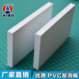 紫外線印刷のためにプラスチックPVC泡シートを広告すること