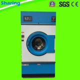 Chauffage gaz commercial sèche-linge pour nettoyeurs à sec et blanchisserie Shop
