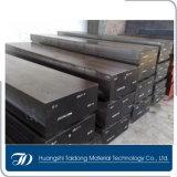 고품질 ESR H13 강철 플레이트