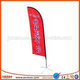 カスタム昇進の飛行のよい旗