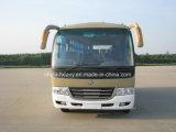 熱い販売のDongfengの乗客のツーリストの贅沢なコーチかバス(19-23のシート)