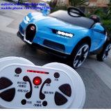 El nuevo diseño embroma el coche eléctrico del juguete