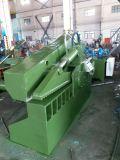 63ton 악어 금속 조각 가위 기계