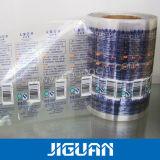 Kundenspezifischer Drucken-Raum-transparenter Aufkleber des Firmenzeichen-4c