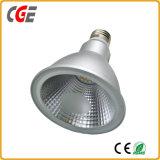 LEDランプの穂軸AC PAR20 PAR30/PAR38はIP65スポットライトLEDの同価ライトLED球根を防水する