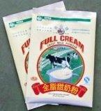Vult de Verticale Vorm van het Poeder van de melk de Verpakkende Machine van de Verbinding dxd-520f
