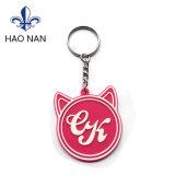 PVC macio feito sob encomenda Keychain/Keychain de borracha dos presentes relativos à promoção