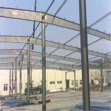공장 직매 빛 강철 구조물 작업장