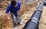Soakawayの堀のためのHDPEのスチールバンドの補強された合成の管