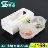 Ciotola domestica all'ingrosso della plastica del contenitore di alimento di microonda delle caselle di memoria di organizzazione & di memoria