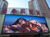 Outdoor digitally Advertizing fill Color LED display Billboard P10