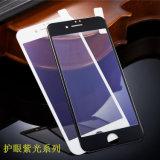 iPhone 5のための電話アクセサリ2.5Dの正常なタイプ反青く軽い緩和されたガラススクリーンの保護装置