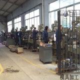 중국 가장 새로운 고정확도 및 빠른 속도 LED 전구 덮개 사출 중공 성형 기계