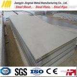 JIS G3127 SL2n 저온 압력 용기 강철 제품