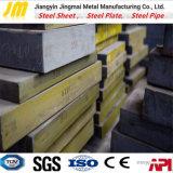 Prezzo d'acciaio della muffa di plastica del Ni del piatto d'acciaio P20 di BACCANO 1.2738 per chilogrammo