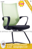ISO9001オフィス用家具牛革BIFMAオフィスの椅子(HX-R015B)