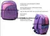 Double sac à dos d'école de filles de Daypack de paquet de Bookbag d'élève d'épaule