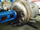 ステンレス鋼のIndustrailリアクター外側のコイルリアクター
